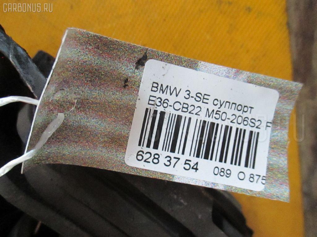 Суппорт BMW 3-SERIES E36-CB22 M50-206S2 Фото 3