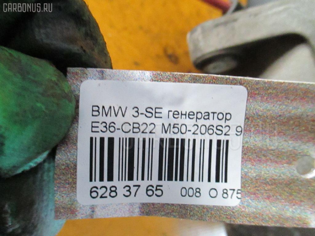 Генератор BMW 3-SERIES E36-CB22 M50-206S2 Фото 7