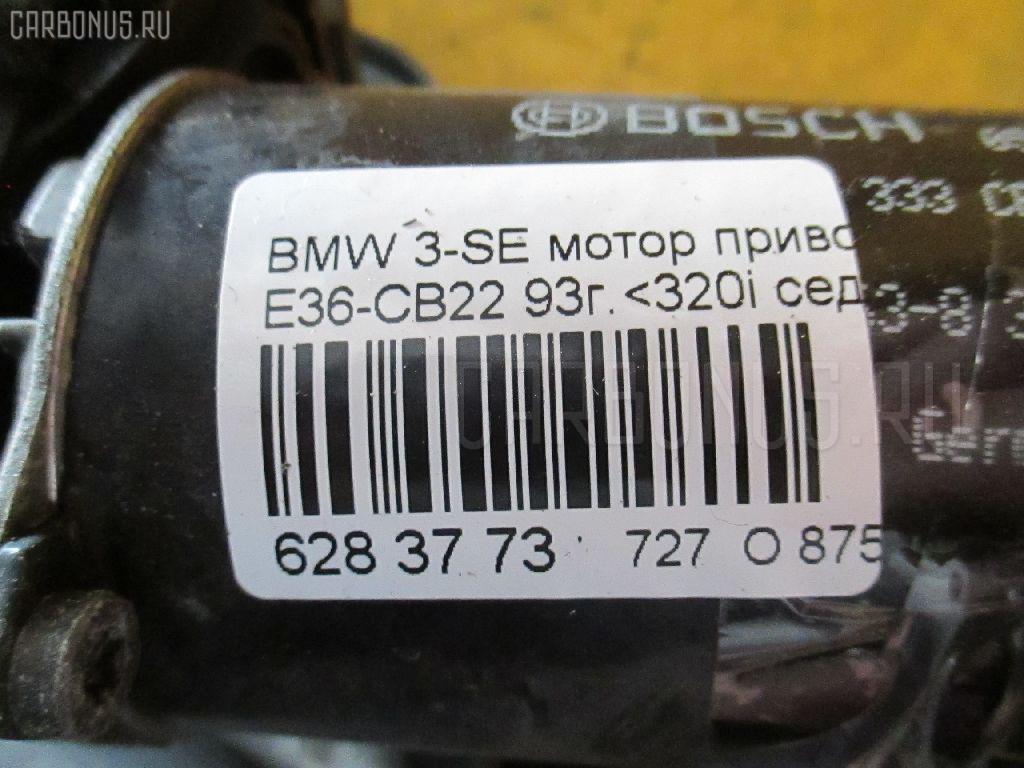 Мотор привода дворников BMW 3-SERIES E36-CB22 Фото 3