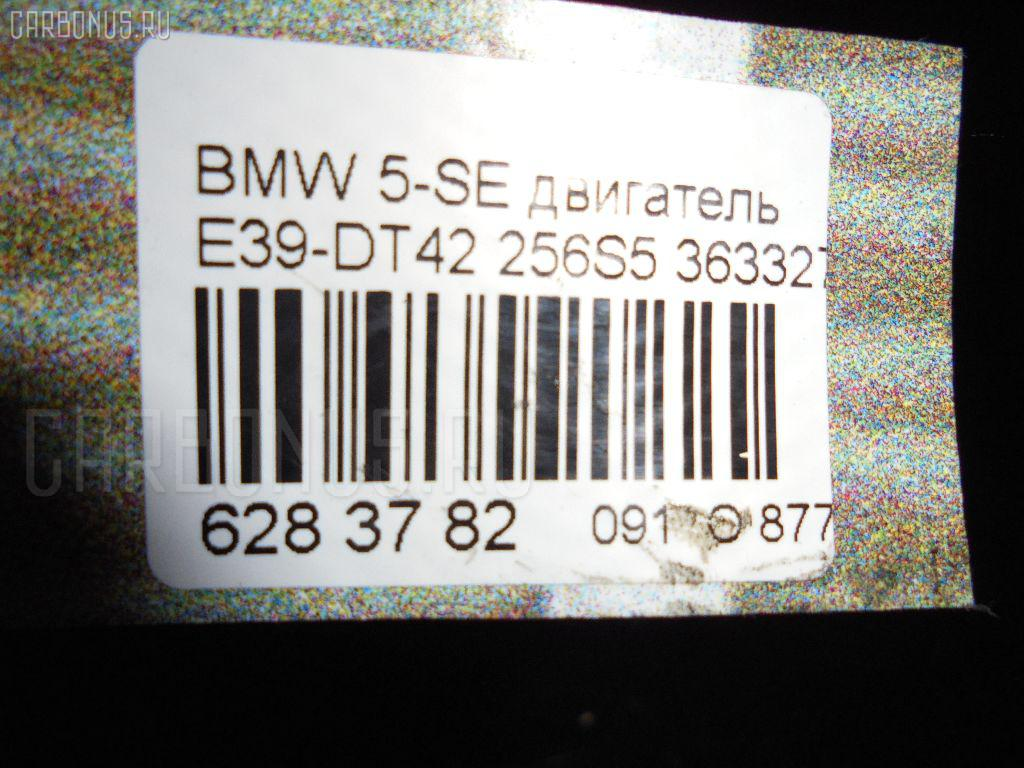 Двигатель BMW 5-SERIES E39-DT42 M54-256S5 Фото 6