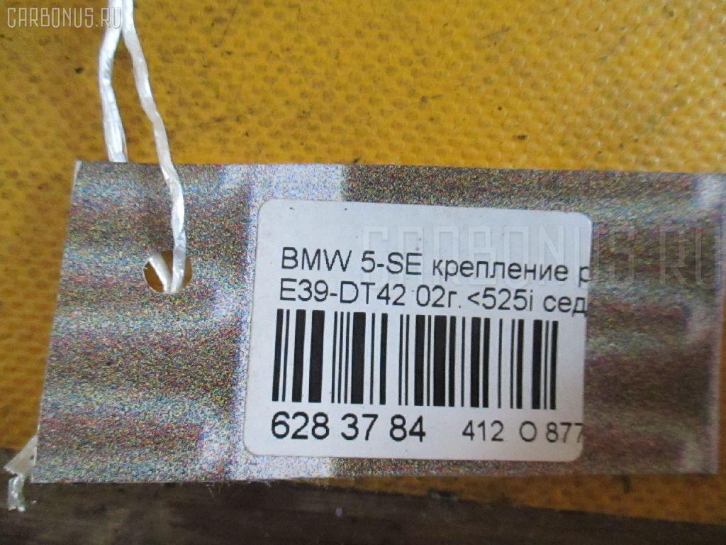 Крепление радиатора BMW 5-SERIES E39-DT42 Фото 2