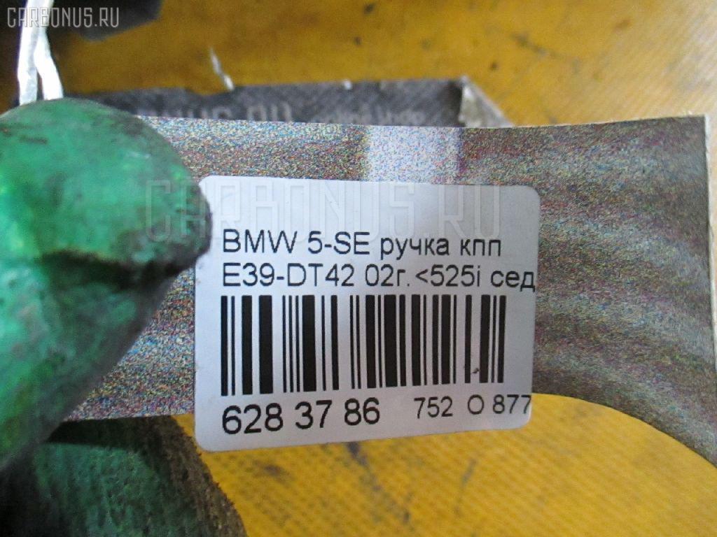 Ручка КПП BMW 5-SERIES E39-DT42 Фото 5