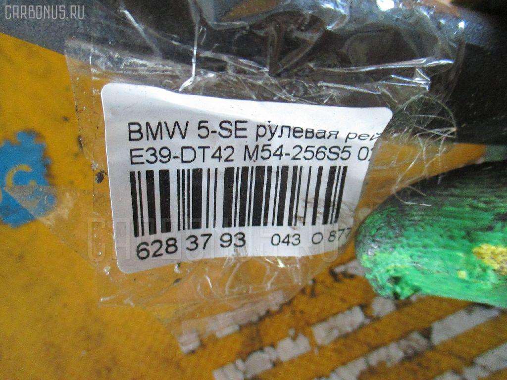 Рулевая рейка BMW 5-SERIES E39-DT42 M54-256S5 Фото 3