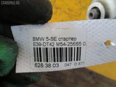 Стартер BMW 5-SERIES E39-DT42 M54-256S5 Фото 3