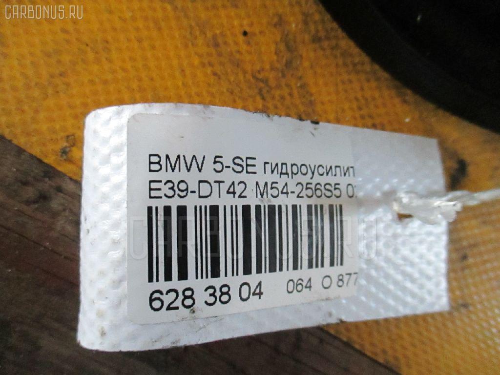 Гидроусилитель BMW 5-SERIES E39-DT42 M54-256S5 Фото 3
