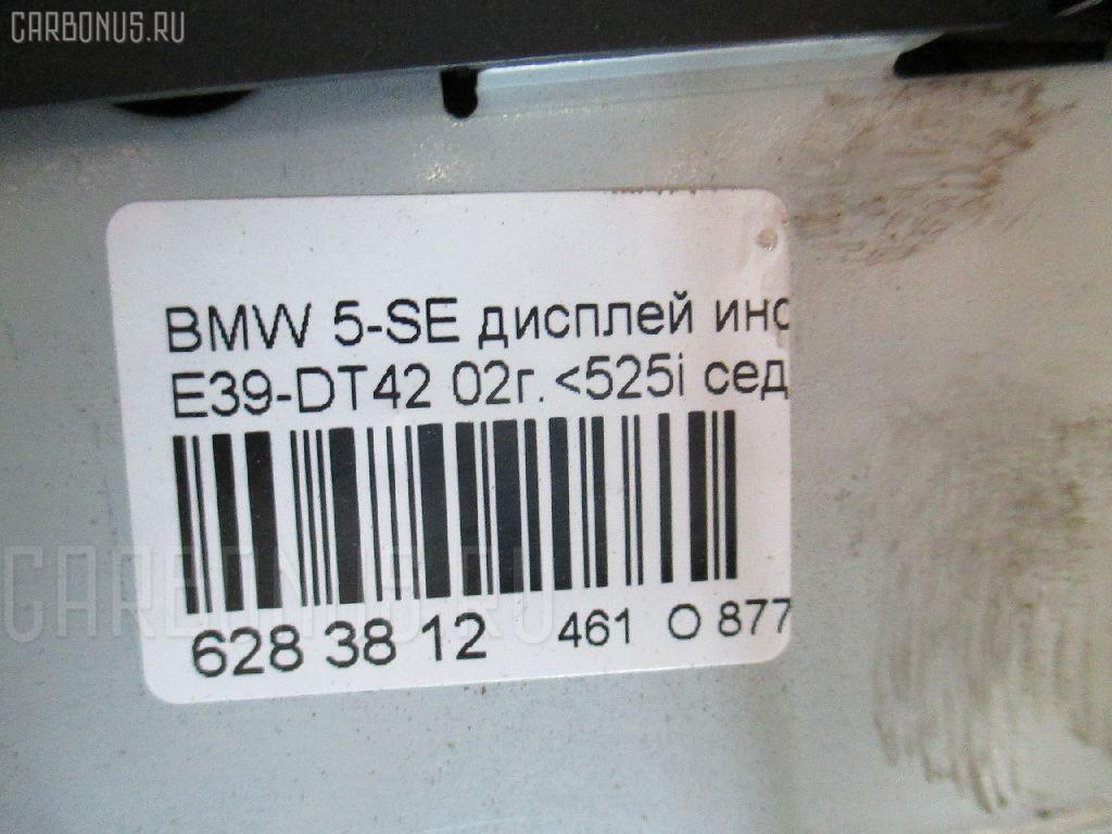 Дисплей информационный BMW 5-SERIES E39-DT42 Фото 4
