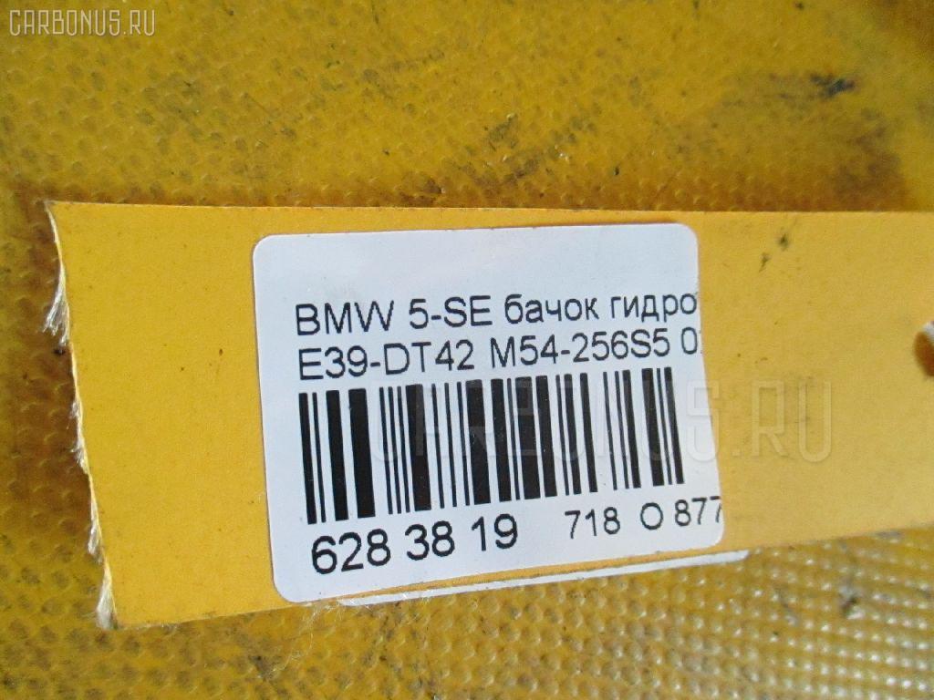 Бачок гидроусилителя BMW 5-SERIES E39-DT42 M54-256S5 Фото 3