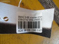 Клапан отопителя Bmw 5-series E39-DT42 M54-256S5 Фото 4