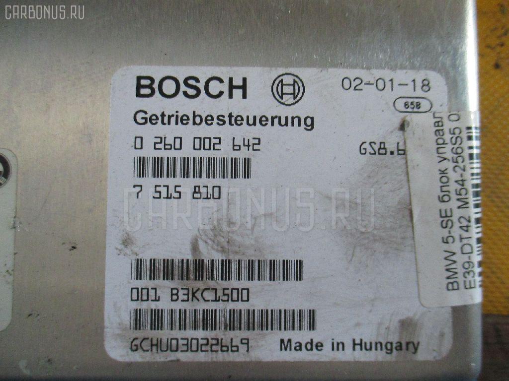 Блок управления АКПП BMW 5-SERIES E39-DT42 M54-256S5 Фото 3