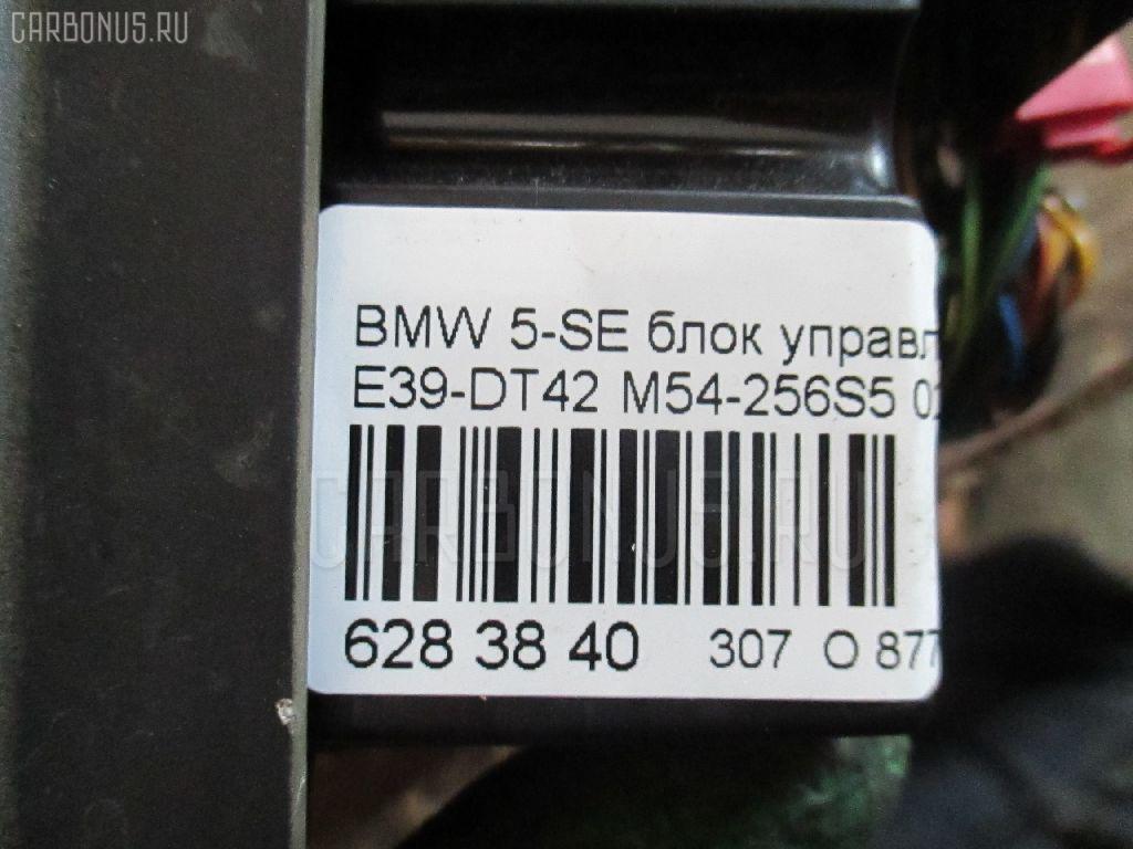 Блок управления климатконтроля BMW 5-SERIES E39-DT42 M54-256S5 Фото 4