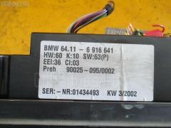 Блок управления климатконтроля Bmw 5-series E39-DT42 M54-256S5 Фото 1