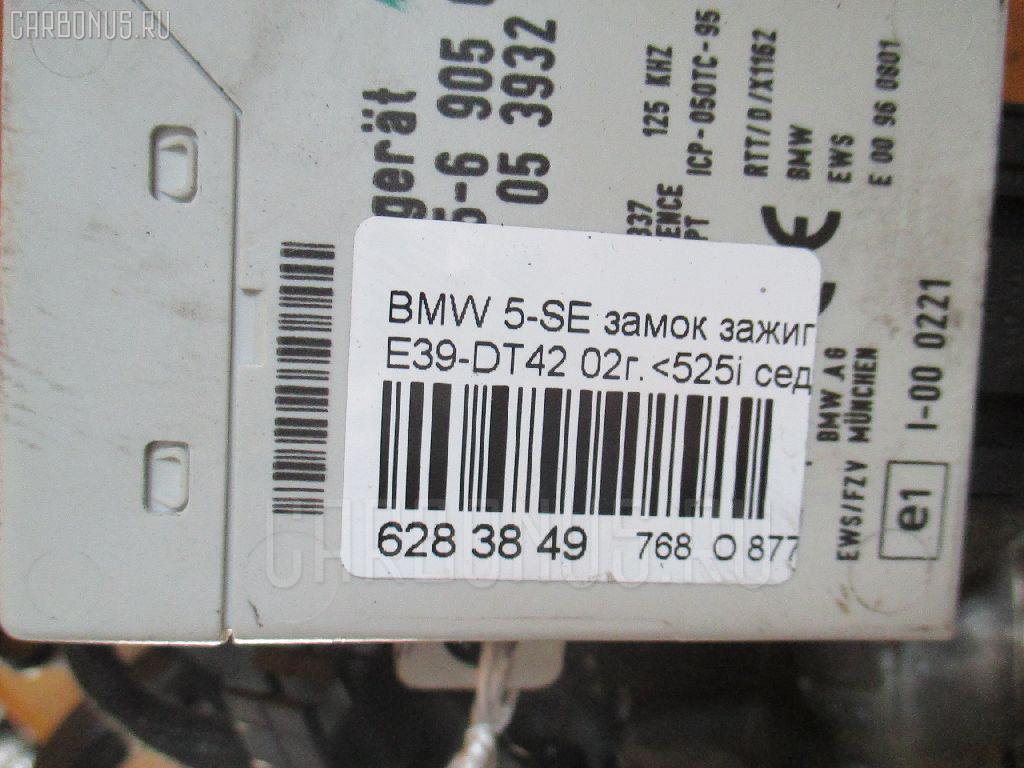 Замок зажигания BMW 5-SERIES E39-DT42 M54-256S5 Фото 3