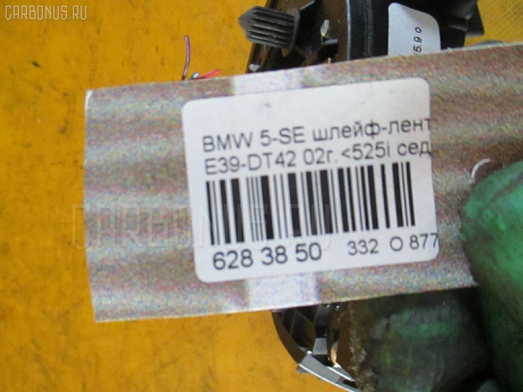 Шлейф-лента air bag BMW 5-SERIES E39-DT42 Фото 3