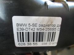 Радиатор ДВС Bmw 5-series E39-DT42 M54-256S5 Фото 3