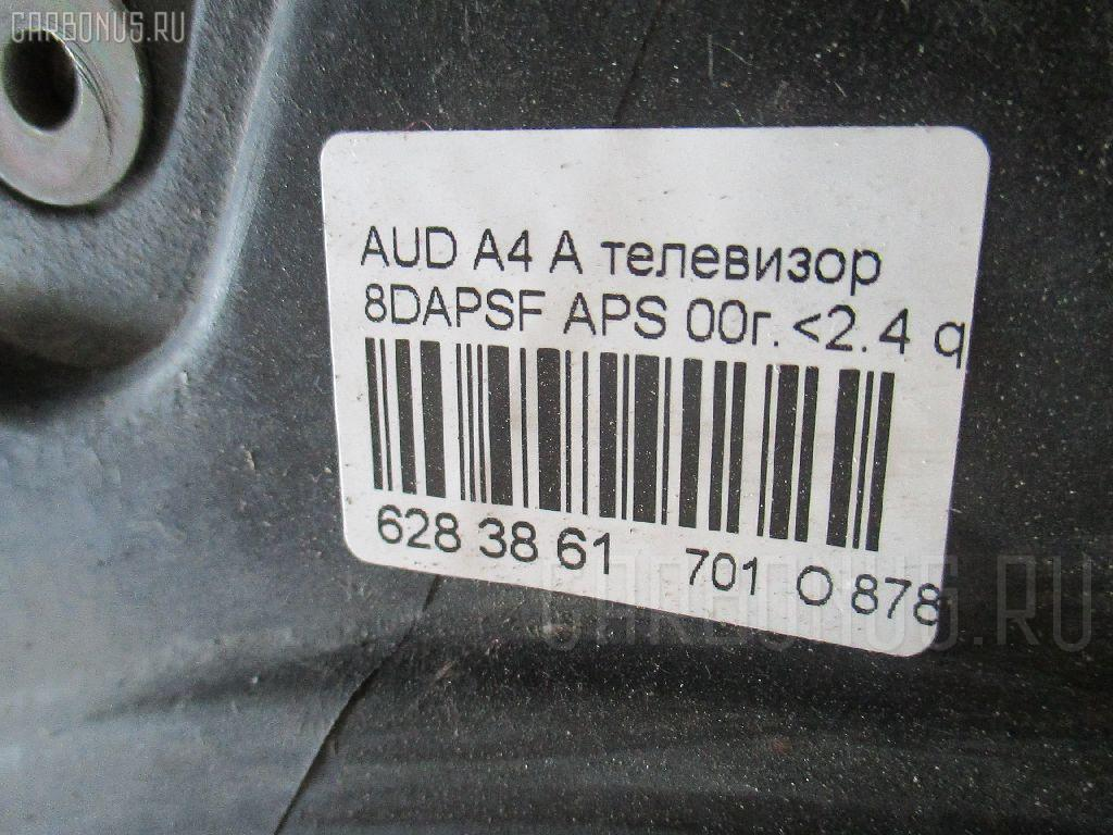 Телевизор AUDI A4 AVANT 8DAPSF APS Фото 3