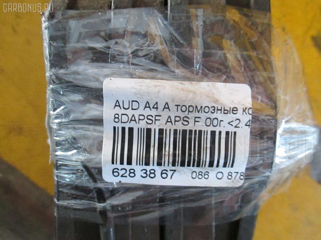 Тормозные колодки AUDI A4 AVANT 8DAPSF APS Фото 3