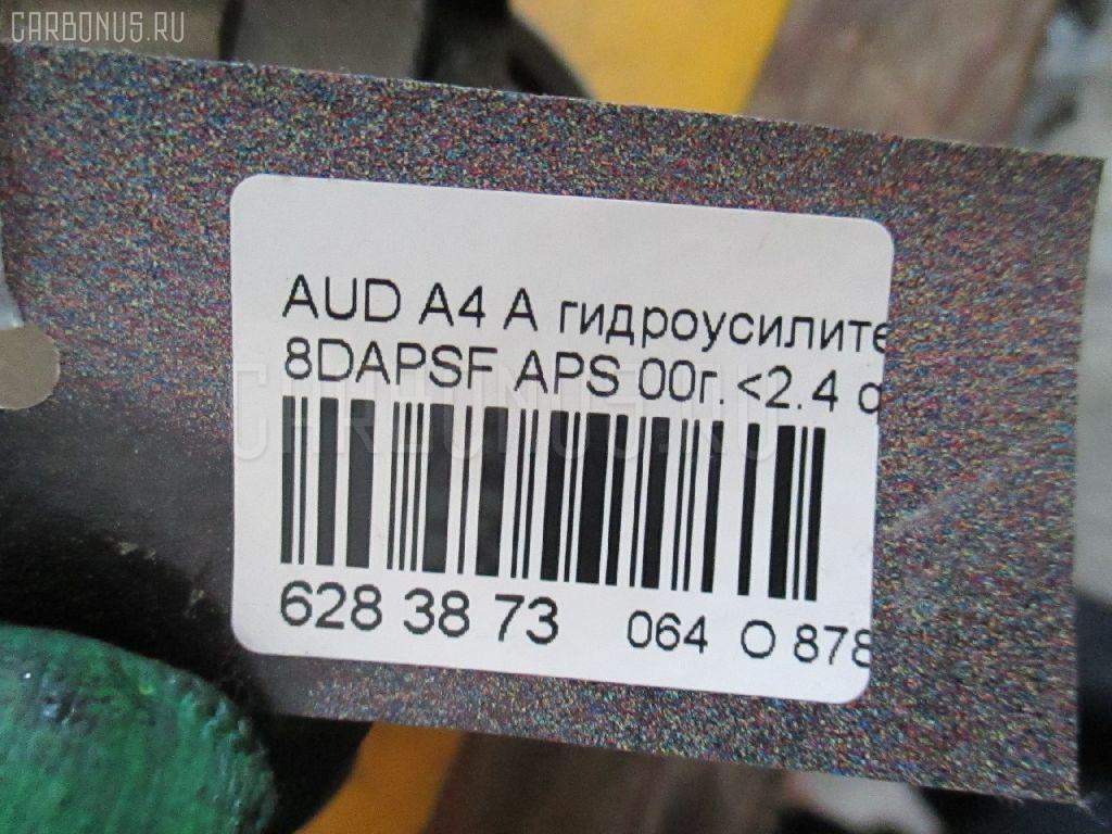 Гидроусилитель AUDI A4 AVANT 8DAPSF APS Фото 3