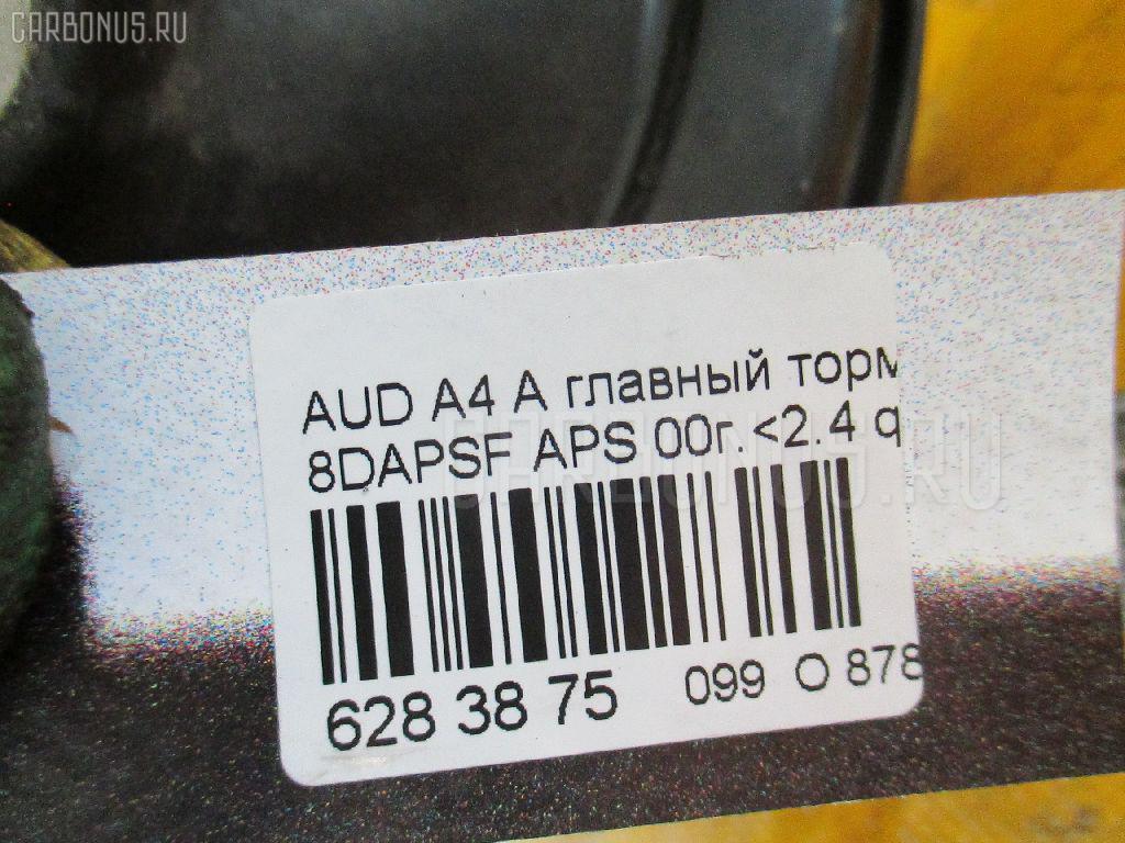 Главный тормозной цилиндр AUDI A4 AVANT 8DAPSF APS Фото 5
