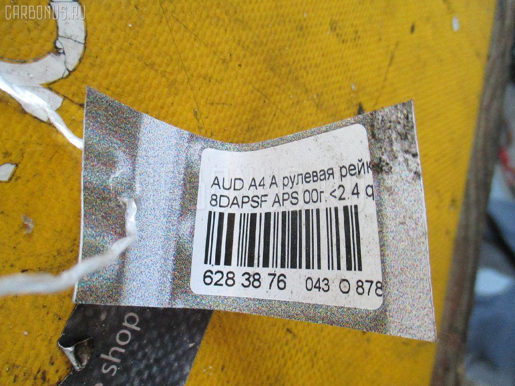 Рулевая рейка AUDI A4 AVANT 8DAPSF APS Фото 3
