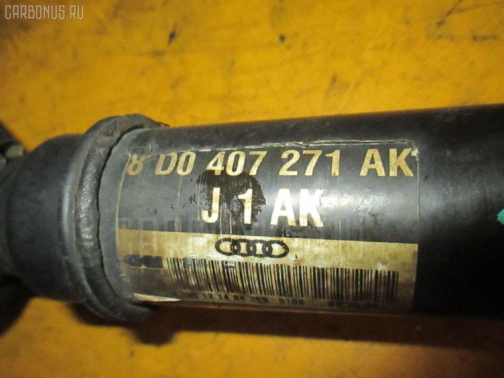 Привод Audi A4 avant 8DAPSF APS Фото 1