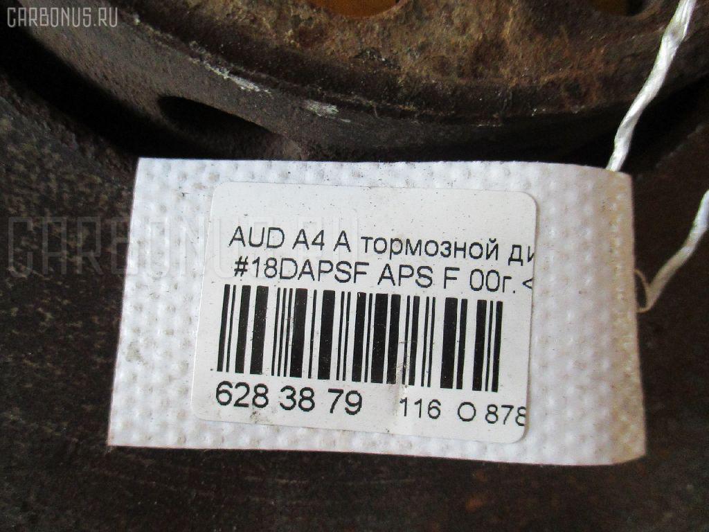 Тормозной диск AUDI A4 AVANT 8DAPSF APS Фото 2
