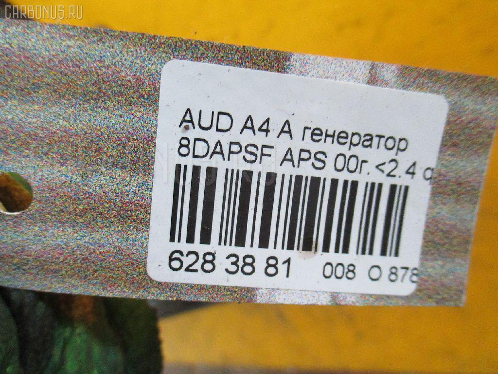 Генератор AUDI A4 AVANT 8DAPSF APS Фото 4