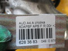 Стойка амортизатора Audi A4 avant 8DAPSF APS Фото 3
