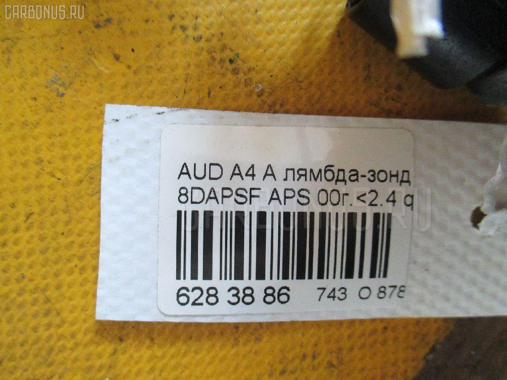 Лямбда-зонд AUDI A4 AVANT 8DAPSF APS Фото 2