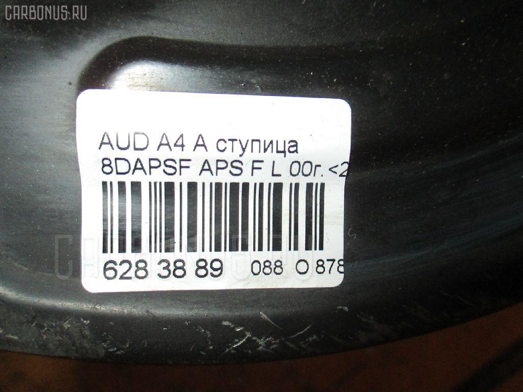 Ступица AUDI A4 AVANT 8DAPSF APS Фото 3