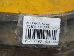 Рычаг Audi A4 avant 8DAPSF APS Фото 2