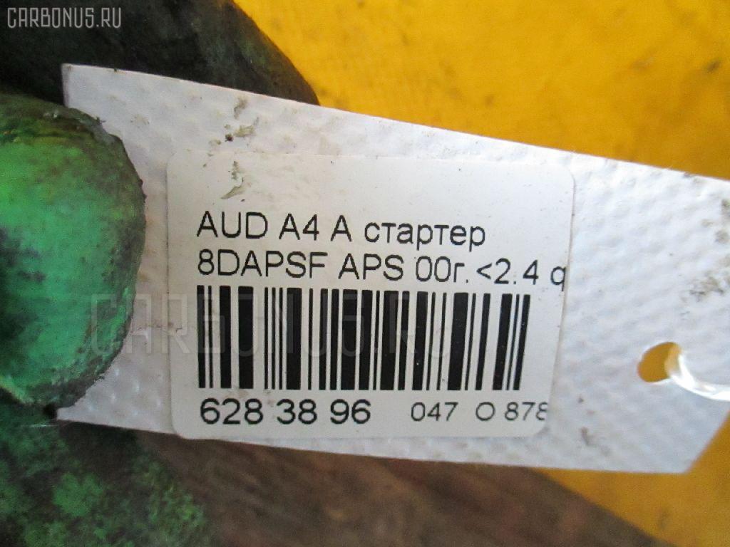 Стартер AUDI A4 AVANT 8DAPSF APS Фото 3