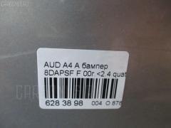 Бампер Audi A4 avant 8DAPSF Фото 3