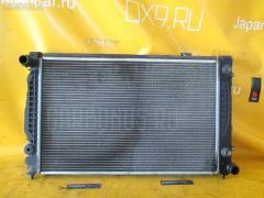 Радиатор ДВС AUDI A4 AVANT 8DAPSF APS WAUZZZ8DZ1A044466