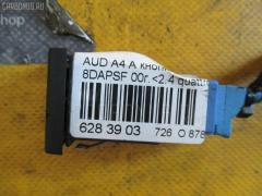 Кнопка AUDI A4 AVANT 8DAPSF Фото 3