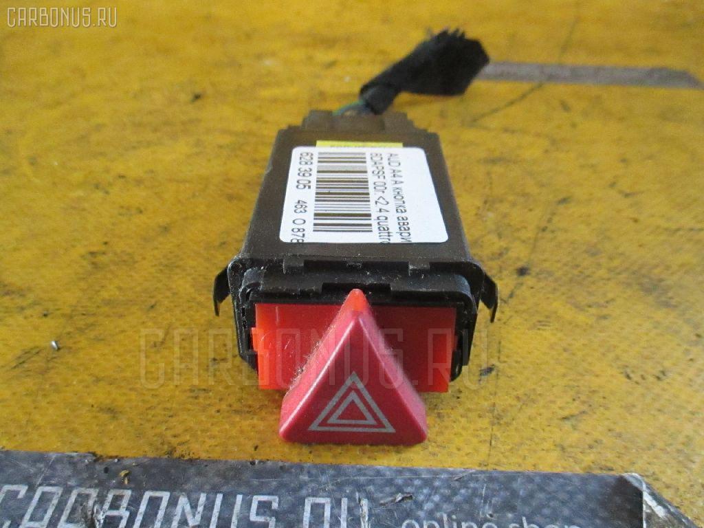 Кнопка аварийной остановки Audi A4 avant 8DAPSF Фото 1