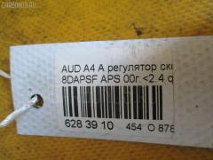 Регулятор скорости мотора отопителя Audi A4 avant 8DAPSF APS Фото 3