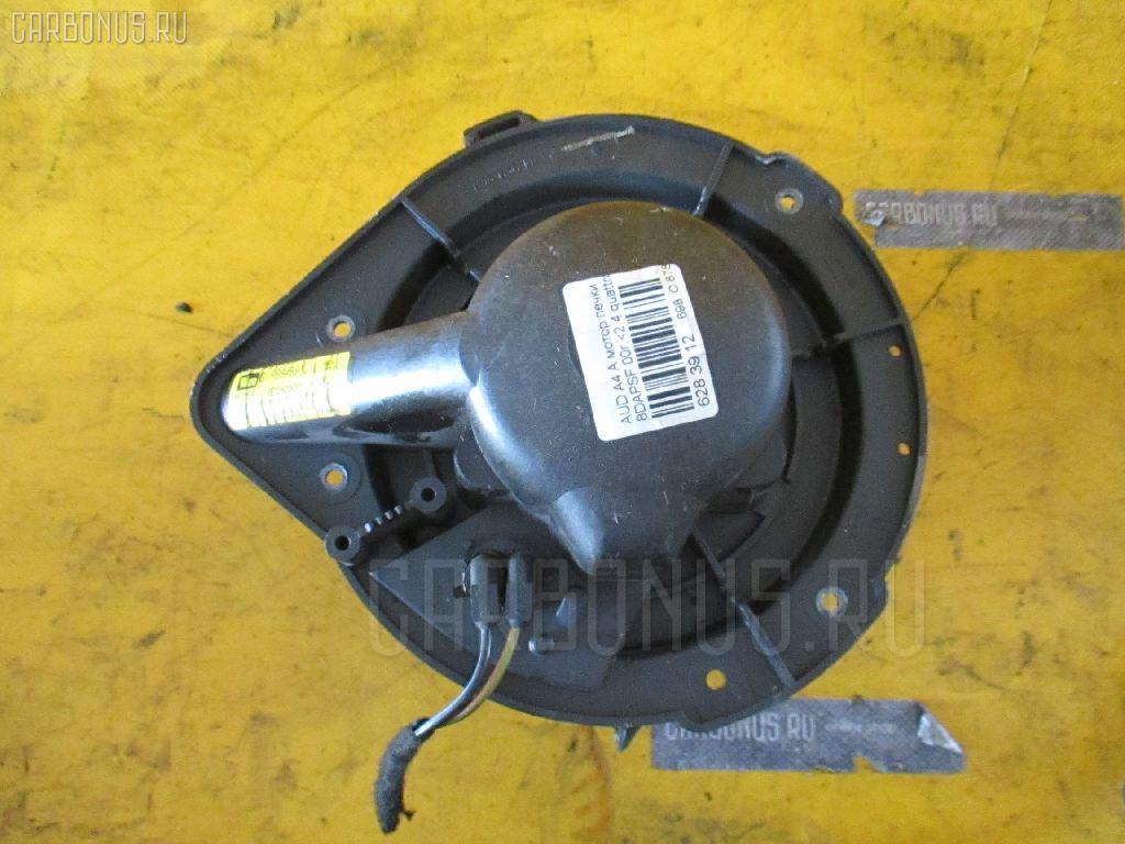 Мотор печки AUDI A4 AVANT 8DAPSF Фото 2