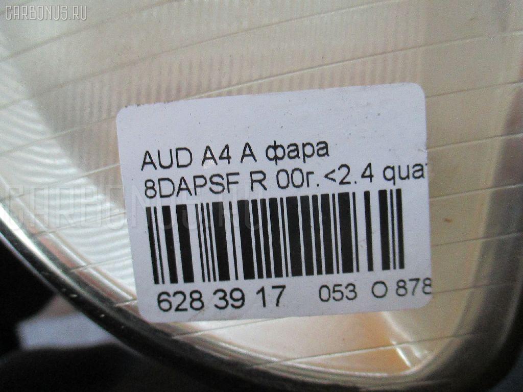 Фара AUDI A4 AVANT 8DAPSF Фото 4
