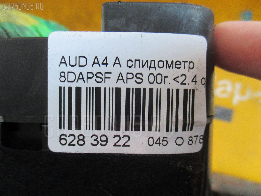 Спидометр AUDI A4 AVANT 8DAPSF APS Фото 3