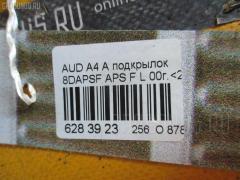 Подкрылок Audi A4 avant 8DAPSF APS Фото 2