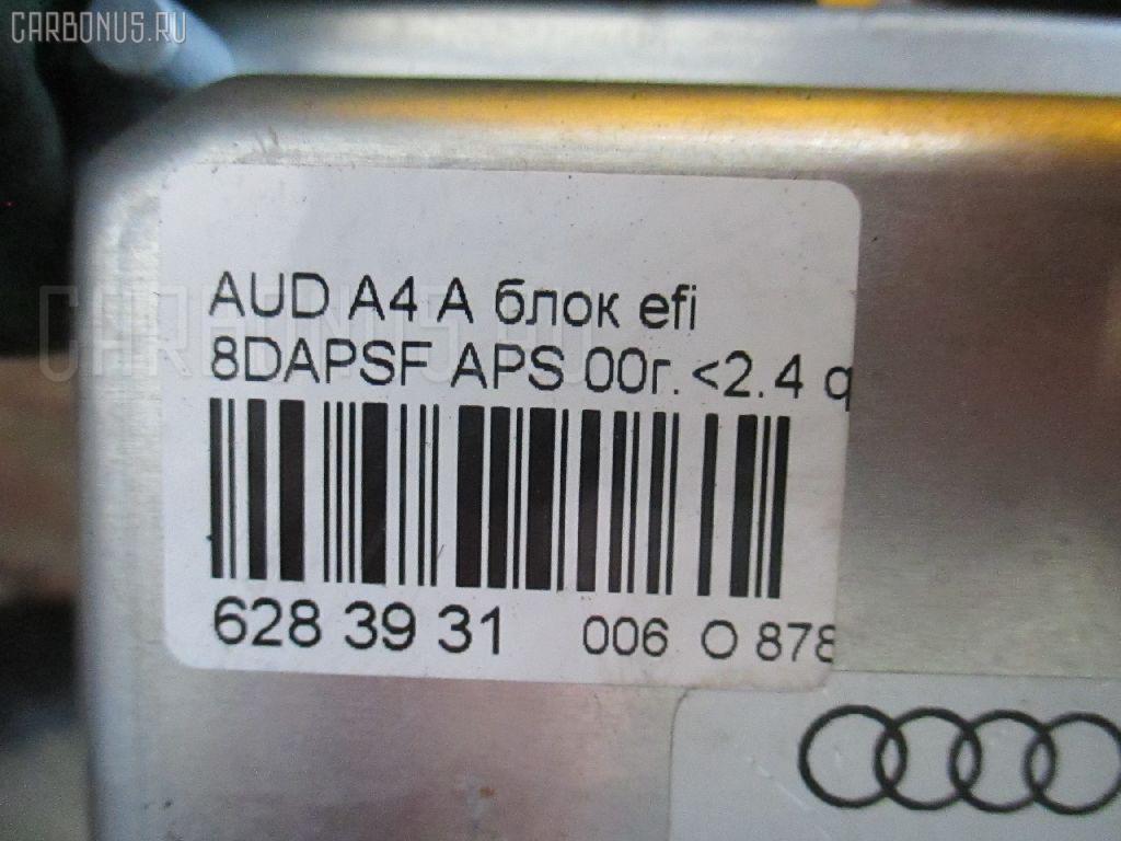 Блок EFI AUDI A4 AVANT 8DAPSF APS Фото 4
