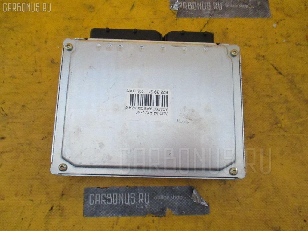 Блок EFI AUDI A4 AVANT 8DAPSF APS Фото 3