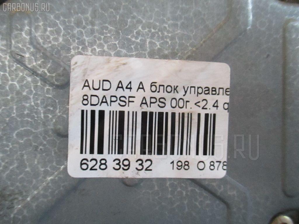 Блок управления air bag AUDI A4 AVANT 8DAPSF APS Фото 3