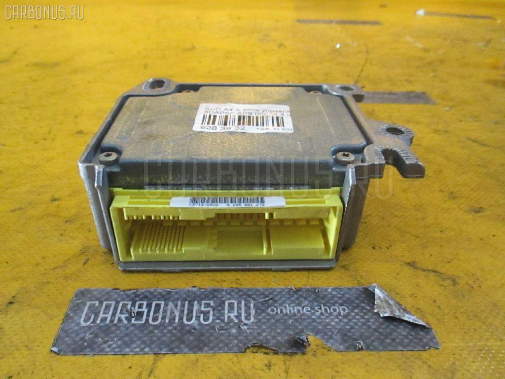 Блок управления air bag AUDI A4 AVANT 8DAPSF APS Фото 1
