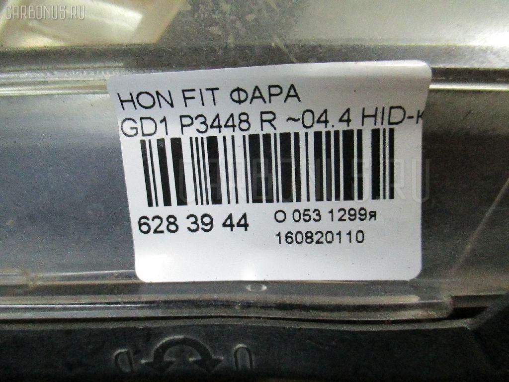 Фара HONDA FIT GD1 Фото 3