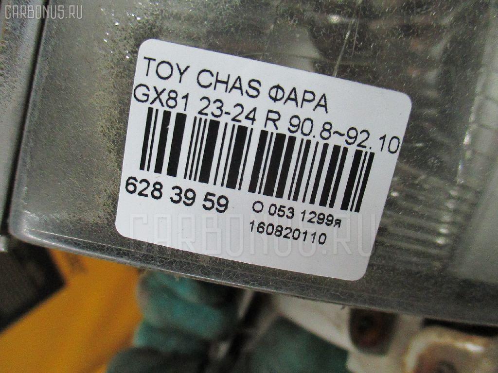 Фара TOYOTA CHASER GX81 Фото 3