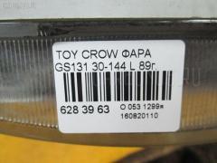 Фара Toyota Crown GS131 Фото 3