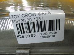 Фара Toyota Crown MS135 Фото 3