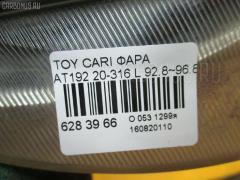 Фара Toyota Carina AT192 Фото 4