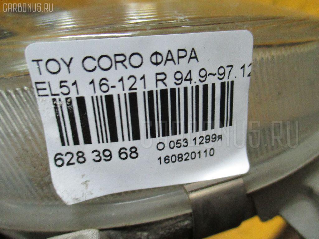 Фара TOYOTA COROLLA II EL51 Фото 3